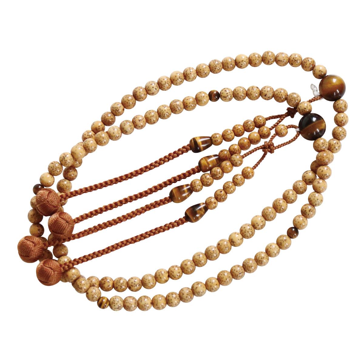 数珠 本連 星月菩提樹 虎目石仕立 利久梵天房 尺三 真言宗 本式数珠 念珠 送料無料