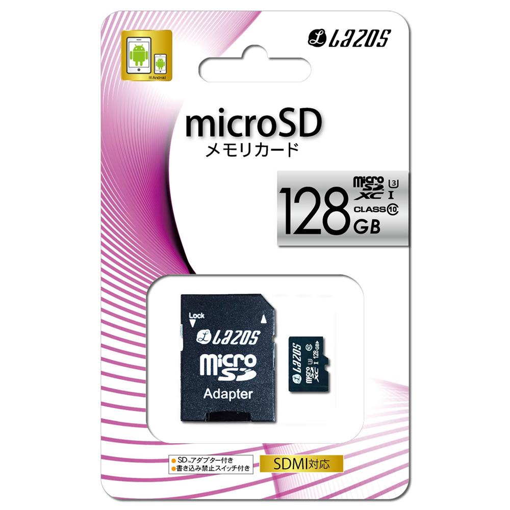 Lazos microSDXCメモリーカード 高速転送 128GB UHS-I U3 CLASS10 SD変換アダプタ付 書き込み禁止スイッチ付き  L-128MS10-U3