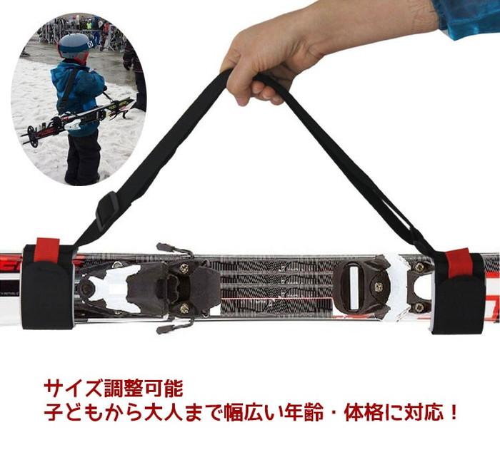 スキー板用 スキーショルダーキャリアストラップ 保護ハンドルラッシュベルト ショルダーベルト ポータブル ブラック  HSX1011