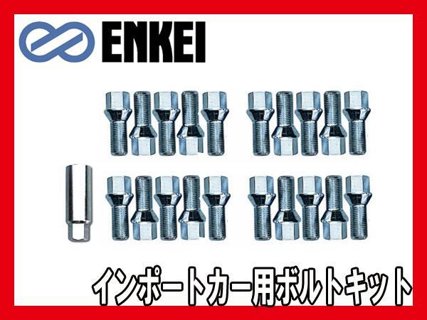 ENKEI/エンケイ 輸入車用 ボルトキット M12xP1.5(22mm) 20本 KIT-MB-C/