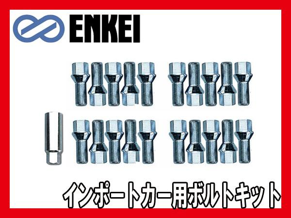 ENKEI/エンケイ 輸入車用 ボルトキット M12xP1.5(28mm) 20本 KIT-BM-E/