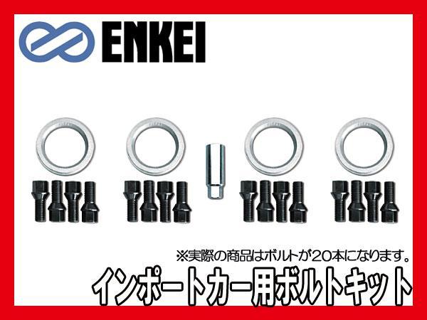 ENKEI/エンケイ MINI用ハブリング&ボルトキットφ75→φ57 M14xP1.5(28mm) KIT-VA-5NB/