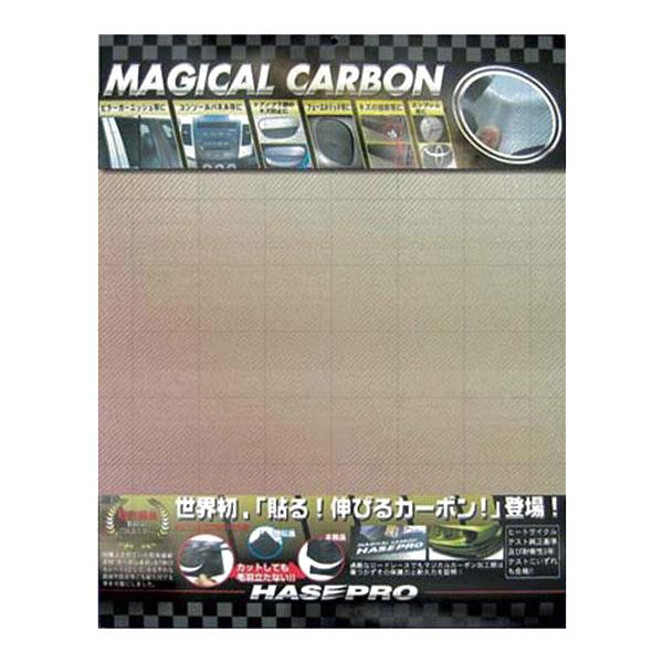 HASEPRO/ハセプロ: マジカルカーボン マゼラン 480×600mm/CAMZ-L/