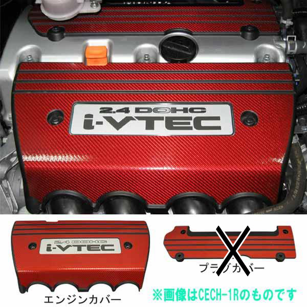 HASEPRO/ハセプロ:マジカルカーボン エンジンカバーシート RB3/RB4 オデッセイ マットブラック/CECH-1D/