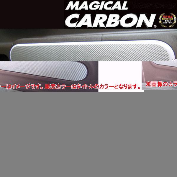 マジカルカーボン スペイド 140系 サイドパネル ブラック/HASEPRO/ハセプロ:CSIPT-4