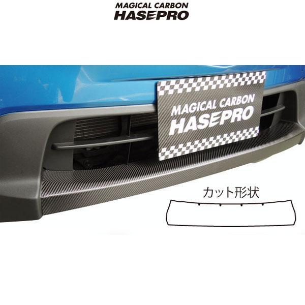 マジカルカーボン マツダ CX-5 フロントリップ用 ブラックカーボン ガソリン/ディーゼル/HASEPRO/ハセプロ:CFRSMA-2