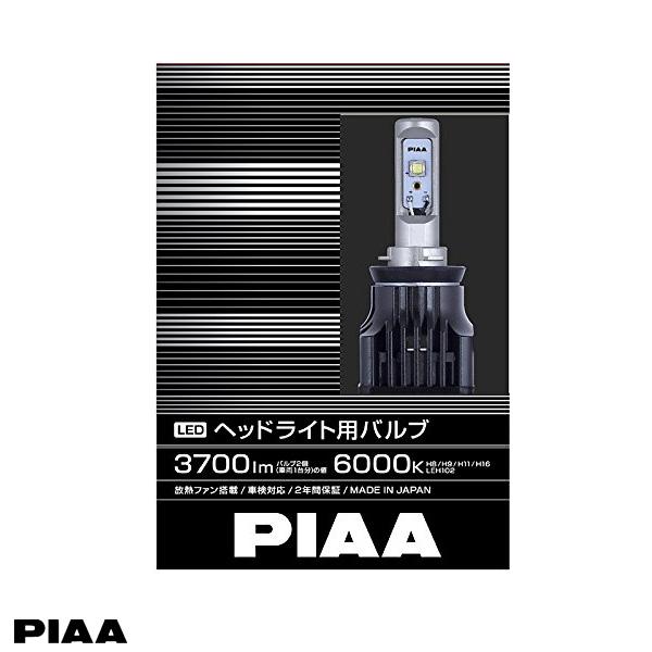 PIAA LEH102 LEDバルブ ヘッドライト H8 H9 H11 H16 ホワイト光 6000K 車検対応 日本製