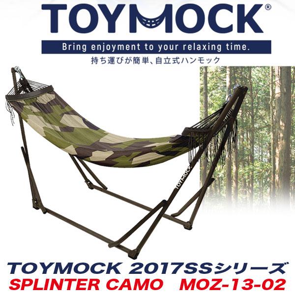 ノル/NOL トイモック/TOYMOCKスプリンターカモ 2017SS 2017年モデル 自立式 ポータブルハンモック TOYMOCK/ノル MOZ-13-02