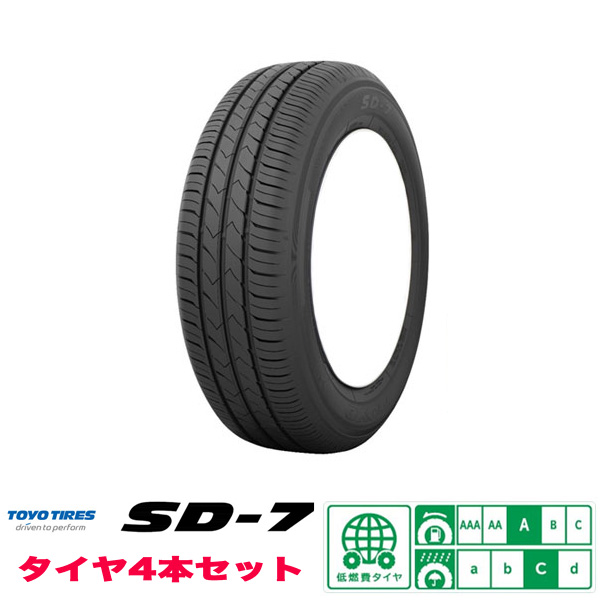 195/65R15 4本セット SD-7 乗用車用低燃費タイヤ 夏タイヤ トーヨー / TOYO