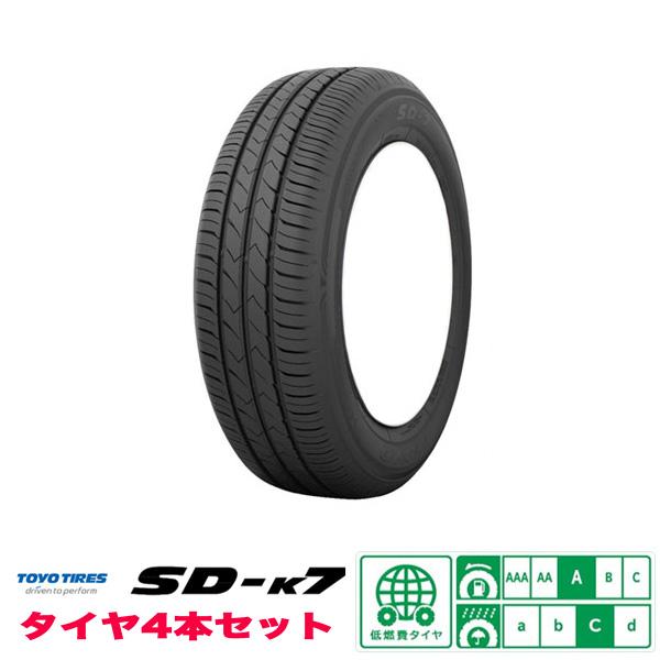 135/80R12 4本セット SD-k7 軽自動車 コンパクトカー用 夏タイヤ トーヨー / TOYO