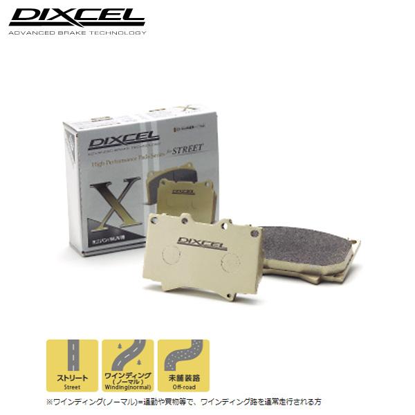 COMPASS 2.0 FF/2.4 4WD MK49/MK4924 12/03~ フロント用 X 大口径ホイール 重量車に X-341216 ディクセル