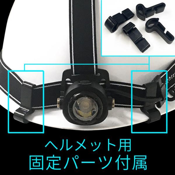 防塵防水性能IP54 フルアルミボディ 照射強度切替 フラッシュ LEDヘッドランプ LEDヘッドライト USB充電式 250ルーメン LL-19 カシムラ