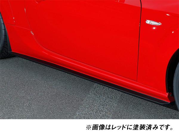 未塗装 FT86 ZN6 前期後期共通 MAX ORIDO YOKOHAMA 86 STYLE サイドステップ 左右セット AKE-021-000 アケア