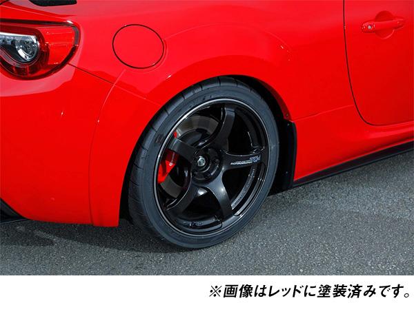 未塗装 FT86 ZN6 後期用 MAX ORIDO YOKOHAMA 86 STYLE リア オーバーフェンダー 左右セット AKE-022-000 アケア