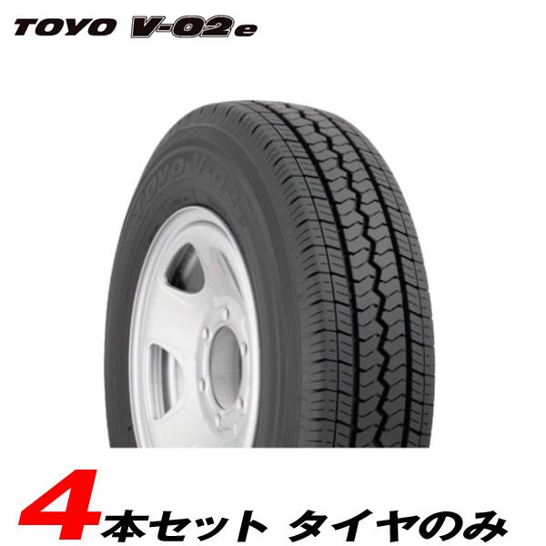 165/80R13 90N 4本セット 15~16年製 バン用タイヤ V-02E トーヨータイヤ/TOYO
