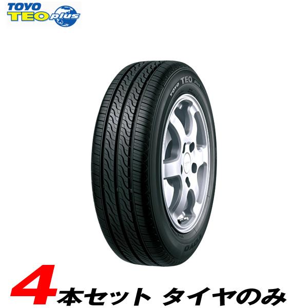205/65R15 94H 4本セット 15~16年製 ラジアルタイヤ テオプラス トーヨータイヤ/TOYO