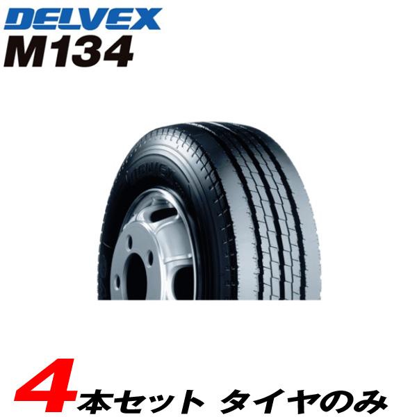 時間指定不可 185/85R16 111L 4本セット 15~16年製 小型トラック用タイヤ チューブレス デルベックスM134 トーヨー