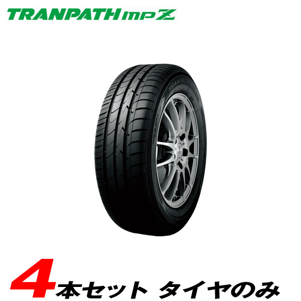 195/65R14 89H 4本セット 15~16年製 ラジアルタイヤ トランパスMPZ トーヨータイヤ/TOYO