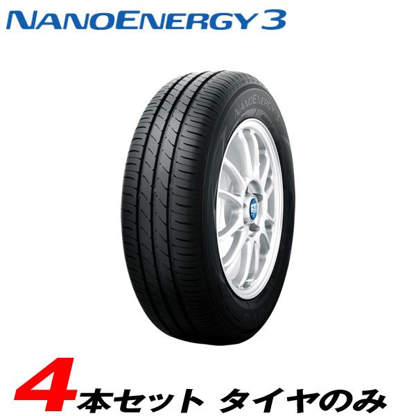 185/65R14 86S 4本セット 15~16年製 ラジアルタイヤ ナノエナジー3 トーヨータイヤ/TOYO