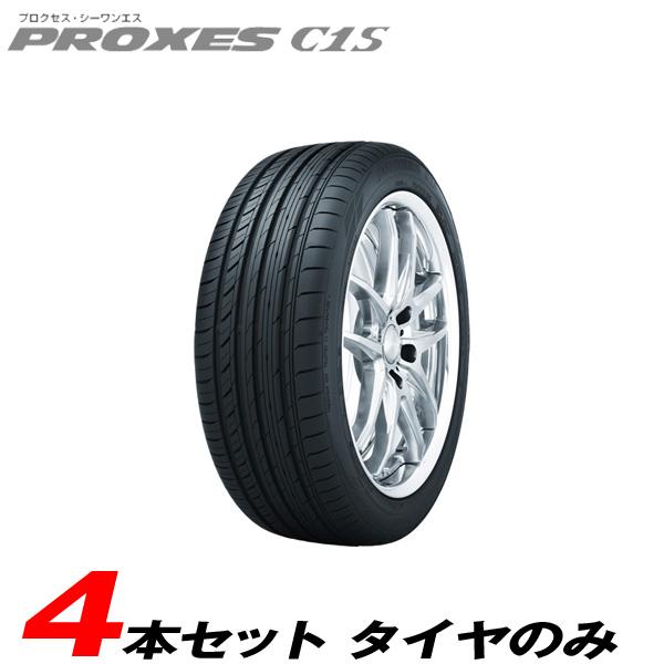 225/50R18 95W 4本セット 15~16年製 ラジアルタイヤ プロクセスC1S トーヨータイヤ/TOYO