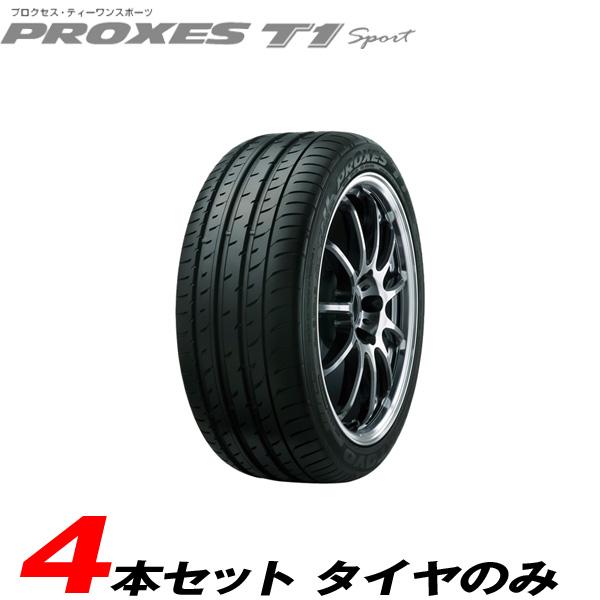 225/40ZR18 92Y 4本セット 15~16年製 ラジアルタイヤ プロクセスT1スポーツ トーヨータイヤ/TOYO
