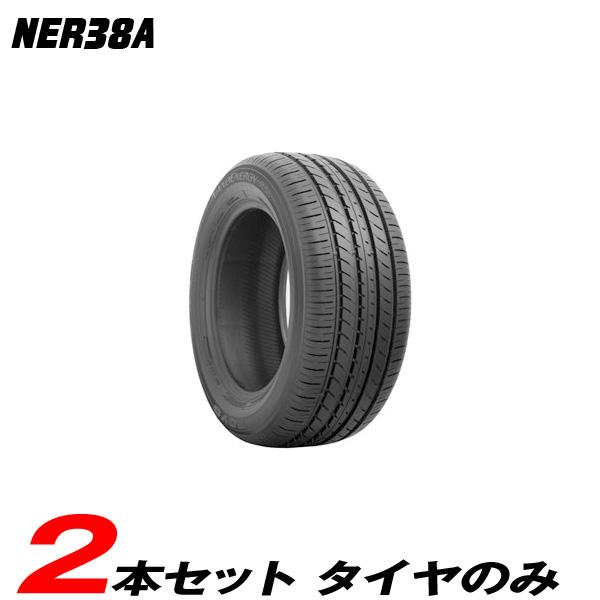 205/60R16 92V 2本セット 15~16年製 ラジアルタイヤ NER38A トーヨータイヤ/TOYO
