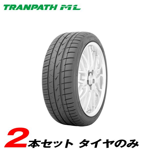 205/50R17 93V 2本セット 15~16年製 ラジアルタイヤ トランパスML トーヨータイヤ/TOYO