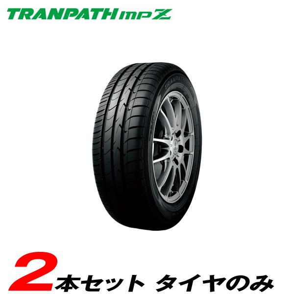 225/55R17 101V 2本セット 15~16年製 ラジアルタイヤ トランパスMPZ トーヨータイヤ/TOYO
