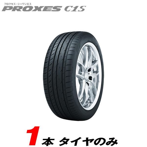 時間指定不可 275/40R19 105W 1本のみ 15~16年製 ラジアルタイヤ プロクセスC1S トーヨー