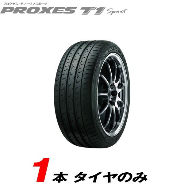 215/40ZR18 89Y 1本のみ 15~16年製 ラジアルタイヤ プロクセスT1スポーツ トーヨータイヤ/TOYO