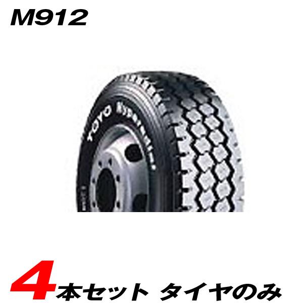 代引き 時間指定不可 750R15 LT12 4本セット 15~16年製 小型トラック用スタッドレスタイヤ チューブタイプ M912 トーヨー/TOYO