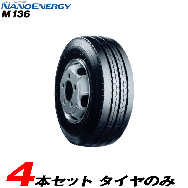 205/70R16 111L 4本セット 15~16年製 小型トラック専用リブタイヤ ナノエナジーM136 トーヨータイヤ/TOYO
