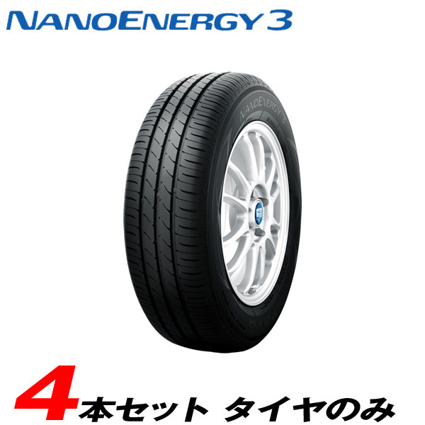 185/70R14 88S 4本セット 15~16年製 ラジアルタイヤ ナノエナジー3 トーヨータイヤ/TOYO