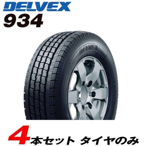 145R13 LT6 4本セット 15~16年製 トラック用スタッドレスタイヤ デルベックス934 トーヨータイヤ/TOYO