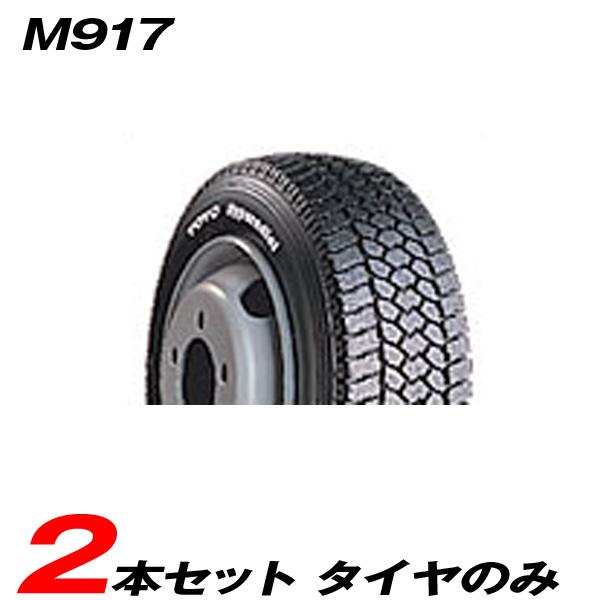 185/80R15 103L 2本セット 15~16年製 小型トラック用スタッドレスタイヤ M917 トーヨータイヤ/TOYO