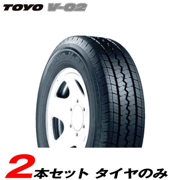 215/70R15 107L 2本セット 15~16年製 バン用タイヤ V-02 トーヨータイヤ/TOYO