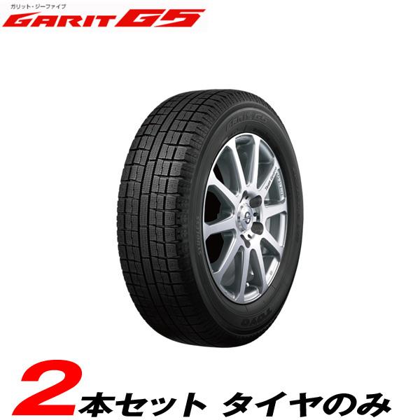 215/45R17 87Q 2本セット 15~16年製 スタッドレスタイヤ ガリットG5 トーヨータイヤ/TOYO
