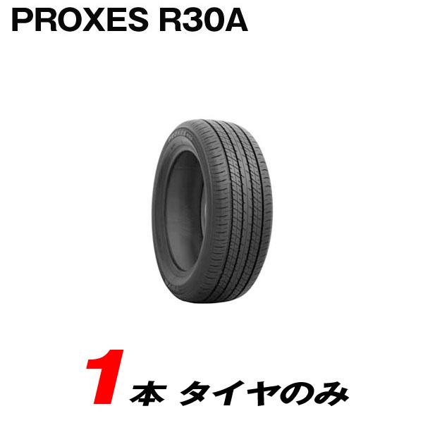 215/55R17 94V 1本のみ 15~16年製 ラジアルタイヤ プロクセスR30A トーヨータイヤ/TOYO