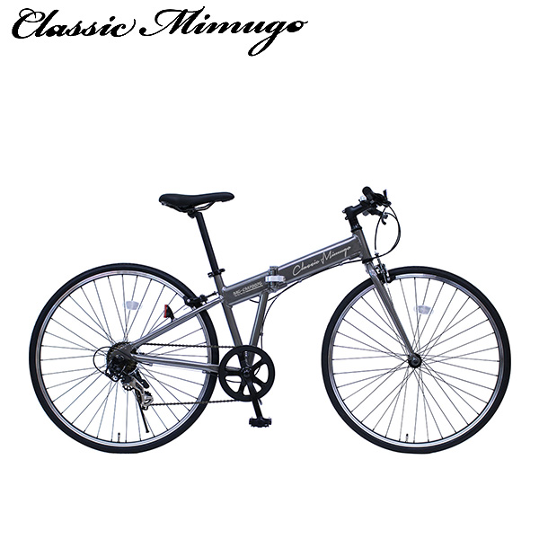 折りたたみ自転車 折り畳み 折畳み 7段変速 ガンメタ Classic Mimugo FDB700C7SG MG-CM7007G ミムゴ