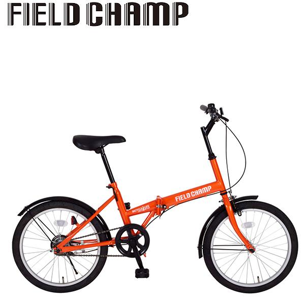 折りたたみ自転車 折り畳み 折畳み オレンジ FIELD CHAMP FDB20 MG-FCP20 ミムゴ