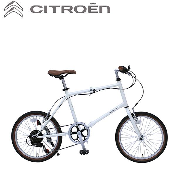 折りたたみ自転車 折り畳み 折畳み 6段変速 ホワイト CITROEN/シトロエン FD-MINIVELO206SG MG-CTN206G ミムゴ