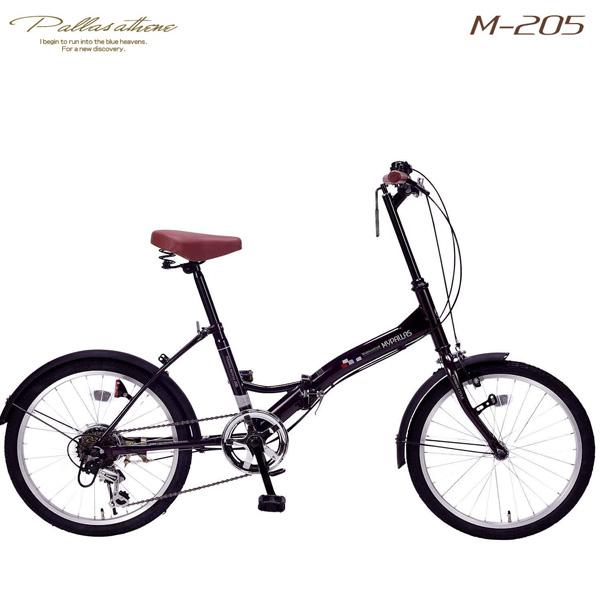 コンパクト 折り畳み 折畳み 街乗り レジャー パープル 折りたたみ自転車20インチ 6段変速 M-205 MYPALLAS/マイパラス 池商