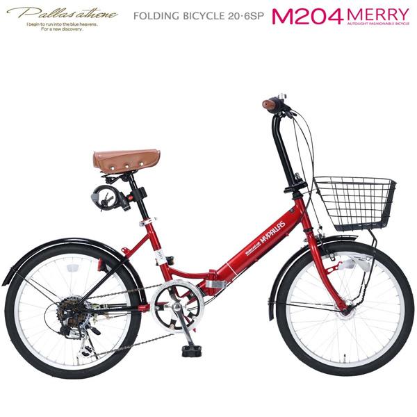コンパクト 折り畳み 折畳み 街乗り レッド 折りたたみ自転車20インチ 6段変速 LEDオートライト M-204 MYPALLAS/マイパラス 池商