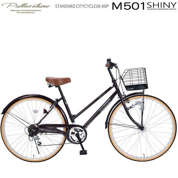 お洒落 軽量 街乗り レジャー ブラウン シティサイクル26インチ 6段変速自転車 LEDオートライト M-501SHINY MYPALLAS/マイパラス 池商
