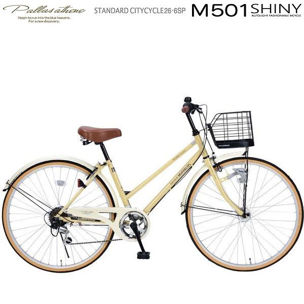 お洒落 軽量 街乗 レジャー ナチュラル シティサイクル26インチ 6段変速自転車 LEDオートライト M-501SHINY MYPALLAS/マイパラス 池商