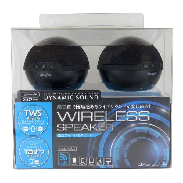 Bluetooth5.0 TWS機能搭載 バッテリー内蔵タイプ ステレオスピーカー X-227 ダイナミックワイヤレスサウンド2 X-227 アークス