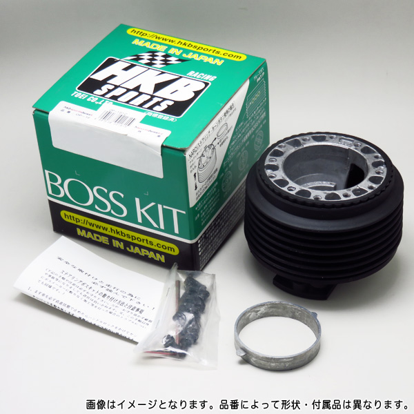日本製 アルミダイカスト/ABS樹脂 ボスキット VW系 VW-099 HKB SPORTS/東栄産業