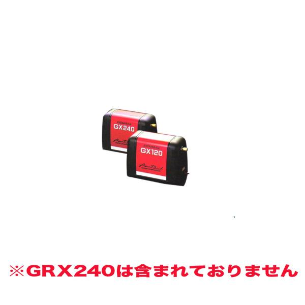 12V エアホーン用 コンプレッサー A-960 HKT