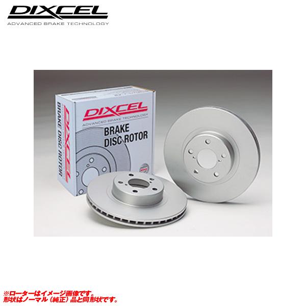 最安価格 F32 ディクセル 3N28/4N20 13/09~ リア用 PD リア用 スタンダードタイプ PD ブレーキローター PD-1277966 ディクセル, ソノベチョウ:0471fe9e --- bellsrenovation.com