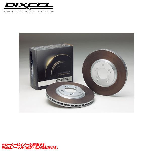 RACTIS ラクティス NCP100 05/09~10/11 リア用 HDサーキットプレイヤー用 ブレーキローター HD-3159078 ディクセル:カー用品のホットロード長久手店